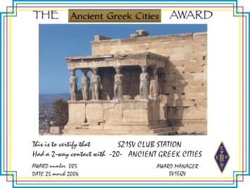 Ancient Cities award beschikbaar