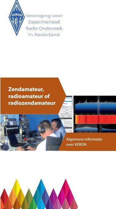 Brochure zendamateur radioamateur of radiozendamateur