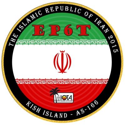 Rockall DX Groep expeditie naar Iran
