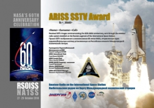 ARISS SSTV ARISS Award