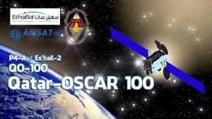 Qatar-OSCAR 100