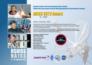 SSTV ARISS award