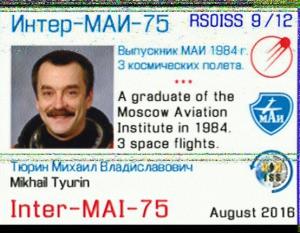SSTV vanaf ISS