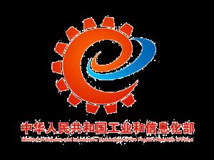 China dreigt spectrum van zendamateurs af te nemen