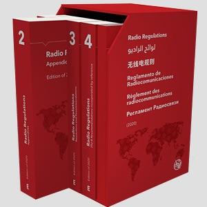 ITU radio regels online