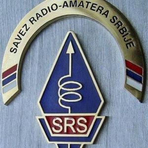 Logo SRS